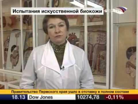 ПОИСК СЛОВ на букву С в толковом словаре русского языка С