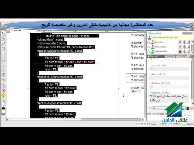 Programming in c++ Aldarayn Academy  lecture 21