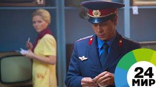 «Обратная сторона Луны» на «МИРе»: невероятные приключения лейтенанта Соловьева - МИР 24