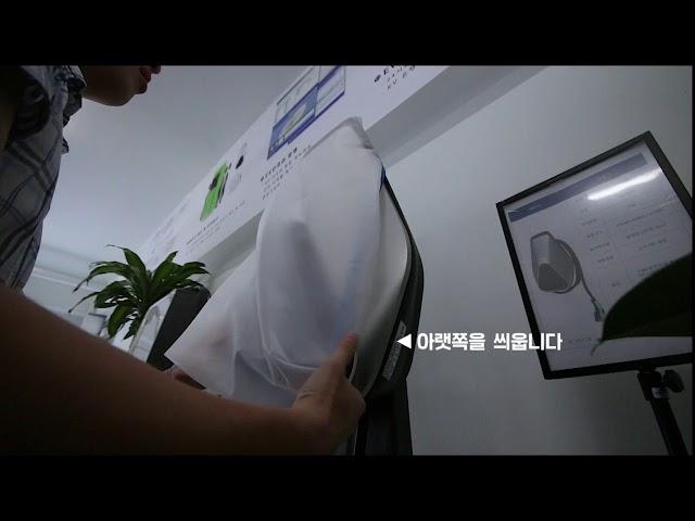 전기차 충전기 커버 사용법(B타입)
