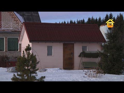 видео: Бытовка: комфортное жилье на время стройки. Своими руками // forumhouse