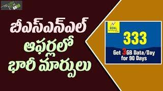 Bsnl Revises Stv 395 Stv 333 Plans Discontinue Chaukka 444 Plan - Telugu Tech Guru