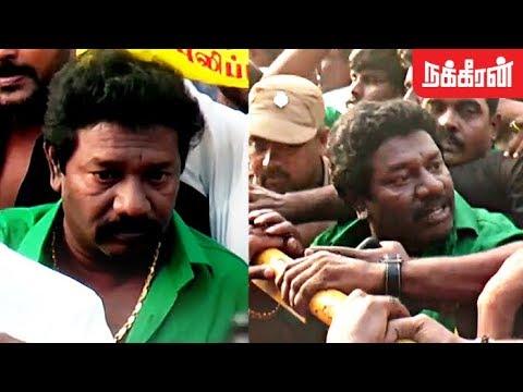 அத்து மீறிய கருணாஸ் | ஐ.பி.எல் எதிர்ப்பு | Cricket vs Cauvery | Actor Karunas | Anti-IPL Protests