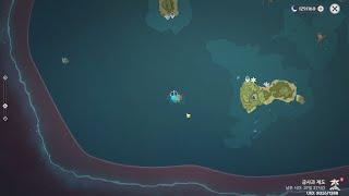 원신 | 남서쪽 관측 섬