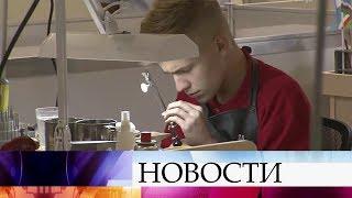 На Сахалине лучшие из лучших молодых российских мастеров соревнуются в профессиональных навыках.