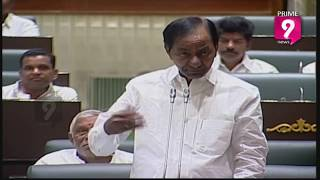 TS CM KCR Introducing Municipal Law Bill in Assembly Session | Prime9 ...
