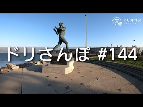HEVCでYouTubeアップロードはできるの?! #ドリ散歩 #144 [4K]
