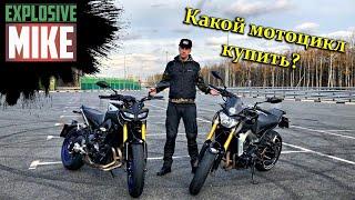 Продаю Априлию. Выбираем мне новый мотоцикл