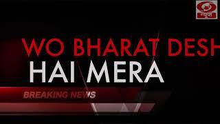 USTAAD - BHARAT DESH II ANTI RAPE SONG II HINDI RAP 2019 II LYRIC VIDEO