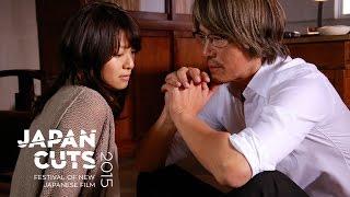 Her Granddaughter - Japan Cuts 2015