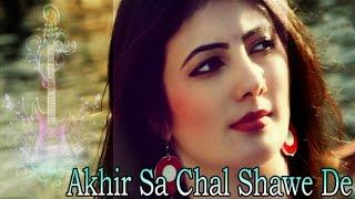 Download Nazia Iqbal - Akhir Sa Chal Shawe De MP3 song and Music Video