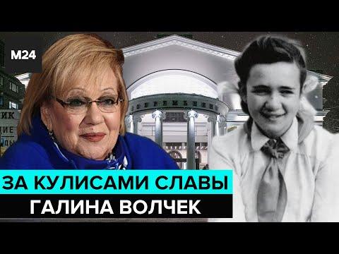 Галина волчек чем болеет
