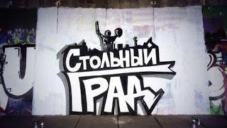 видео Неспроста.ру + 139 сайтов о недвижимости. Подать объявление.