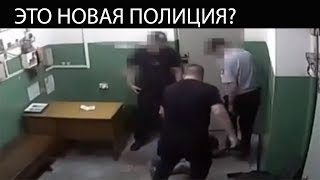 Полицейские избивали и вымогали деньги прямо в служебном кабинете