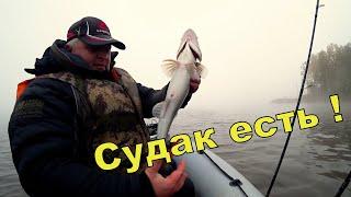 Простая рыбалка с другом. Судак на джиг