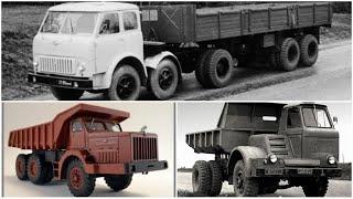 Редкие и опытные грузовики МАЗ о которых вы не знали