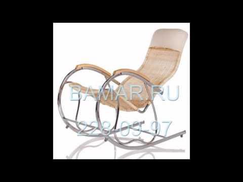 Металлические кресла - качалки смотреть в хорошем качестве