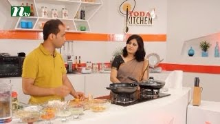Today's Kitchen (Food Program)   Episode 26   Healthy Dishes or Recipes