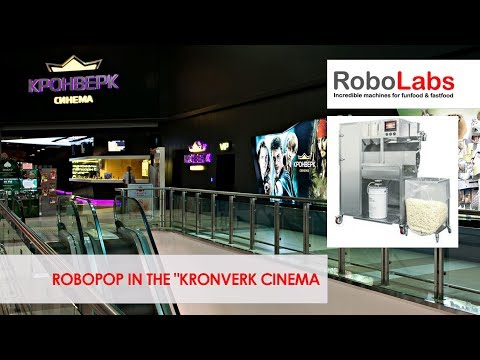 "Customer Feedback: Robopop in the ""Kronverk Cinema"" (archive video)"