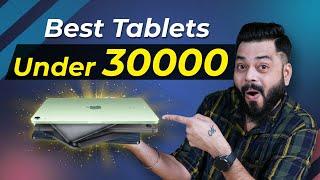 Top 5 Best Tablets Under 30000 ⚡ December 2020