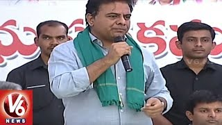Minister KTR Speech At Rythu Bandhu Cheques And Passbooks Distribution In Sircilla Dist | V6 News