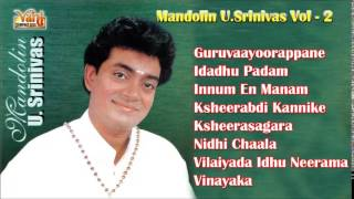 MANDOLIN U. SRINIVAS VOL. 2 | CARNATIC INSTRUMENTAL