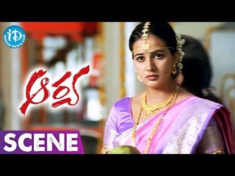 Arya Movie Scenes - Allu Arjun Fooling Anuradha Mehta || Siva Balaji || Sukumar || DSP