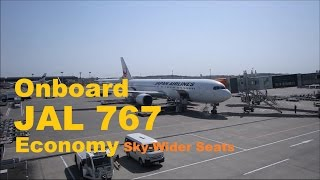 Japan Airlines   Boeing 767 Tokyo to Manila NRT-MNL in Economy Class [Sky Wider Seats Upgrade]