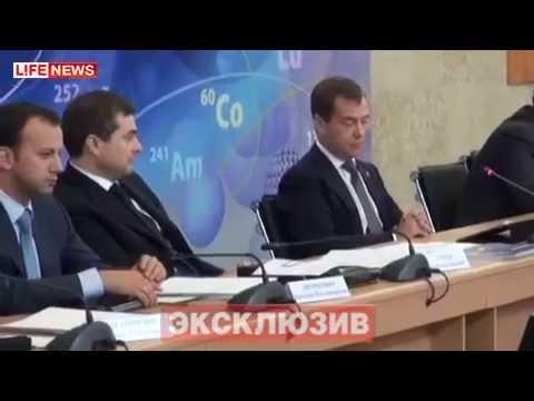 Прикол про Путина и Медведева -