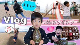 ★Vlog★バレンタインデーだからぎんのやりたい事しよっか!