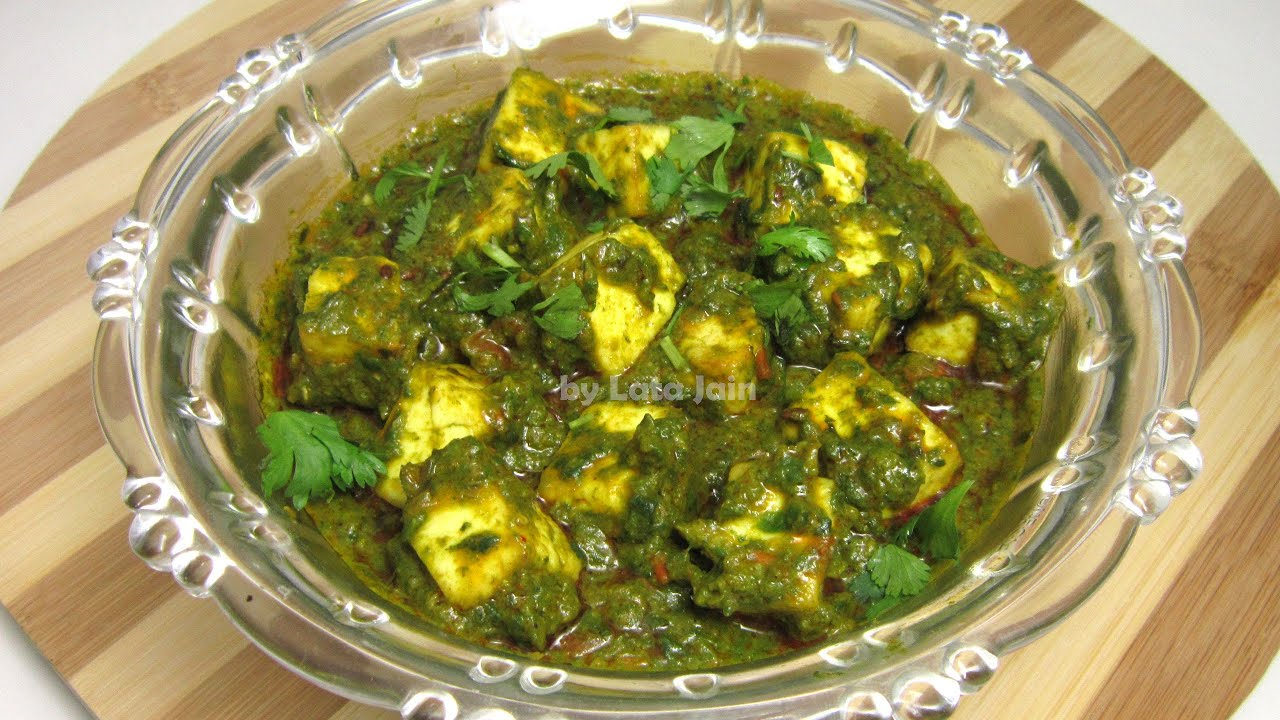 Palak paneer recipe cottage cheese in spinach gravy indian palak paneer recipe cottage cheese in spinach gravy indian vegetarian recipe latas kitchen youtube forumfinder Gallery