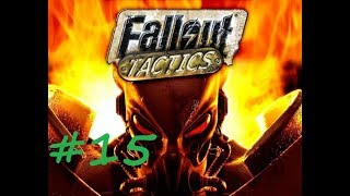 военнопленные   Fallout Tactics:Brotherhood of Steel Прохождение Часть 15