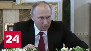 Новое оружие: страшная русская ракета и ядерный паритет - Россия 24