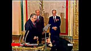 Леонид Брежнев - Я вам вручаю 1982 ....