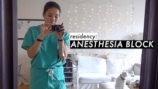 residency-starting-anesthesia-block