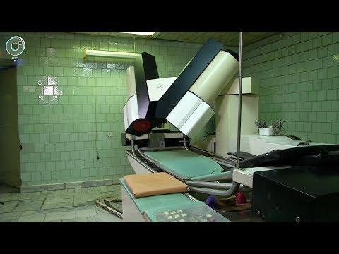 Отечественный литотриптер УРАТ-П почти четверть века на страже здоровья