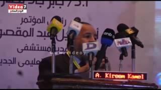 بالفيديو.. وزارة  المالية : نظام تأمين صحى جديد للمواطنين