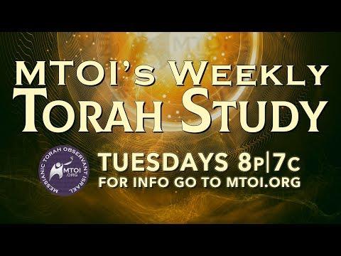MTOI Weekly Torah Study - Tetzaveh (Exodus 27:20-30:10)