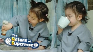 gun-hoo-is-making-babyccino-for-his-morning-the-return-of-superman-ep-272