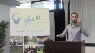 Ramadanprogram 2016: