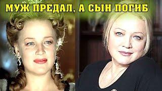 Вся жизнь сплошная драма. Актриса Наталья Егорова: успешная карьера, личные драмы и трагедия с сыном
