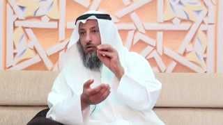 فضل صيام يوم عرفه الشيخ د . عثمان الخميس