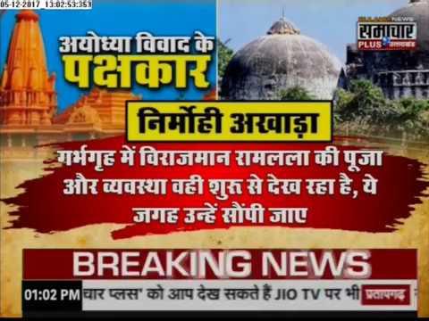 Live News Today: Humara Uttar Pradesh latest Breaking News in Hindi | 05 Dec