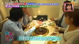 寝起きドッキリ inGUAM③ 前田敦子 ふなっしー 大爆破ドッキリ 5.放送禁...