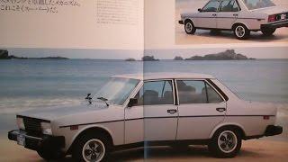 (イタリア)1979 フィアット131スーパーミラフィオーリ2000 FIAT131Supermirafiori2000 マクファーソン 検索動画 19