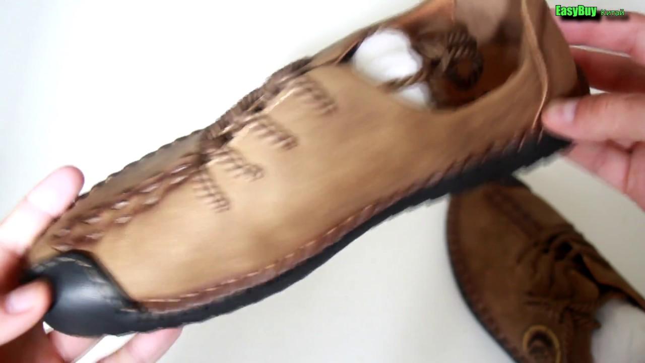 Интернет-магазин kari предлагает купить женские лоферы по доступным ценам. Постоянные скидки!. Можно оплатить частями!
