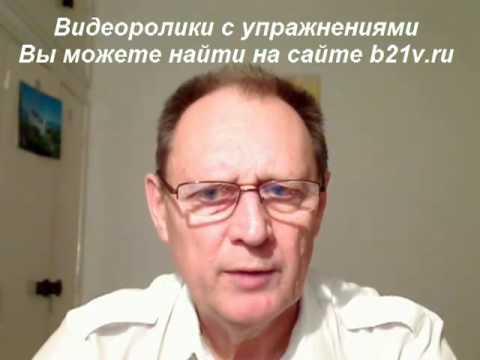 видео: История моей победы над гипертонией