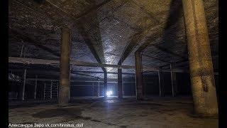 Огромный подземный резервуар для воды