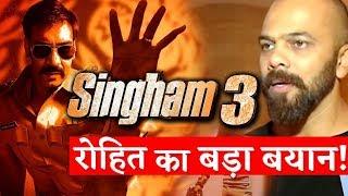 Rohit Shetty Breaks His Silence On Ajay Devgn's Singham 3!!