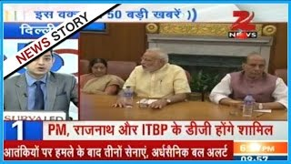 News 50 | CCS meeting to take place today under PM Modi's leadership | Part 1